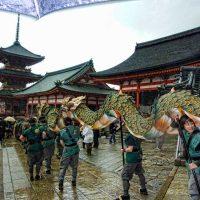 Seiryu-e at Kitomizudera - the blue dragon