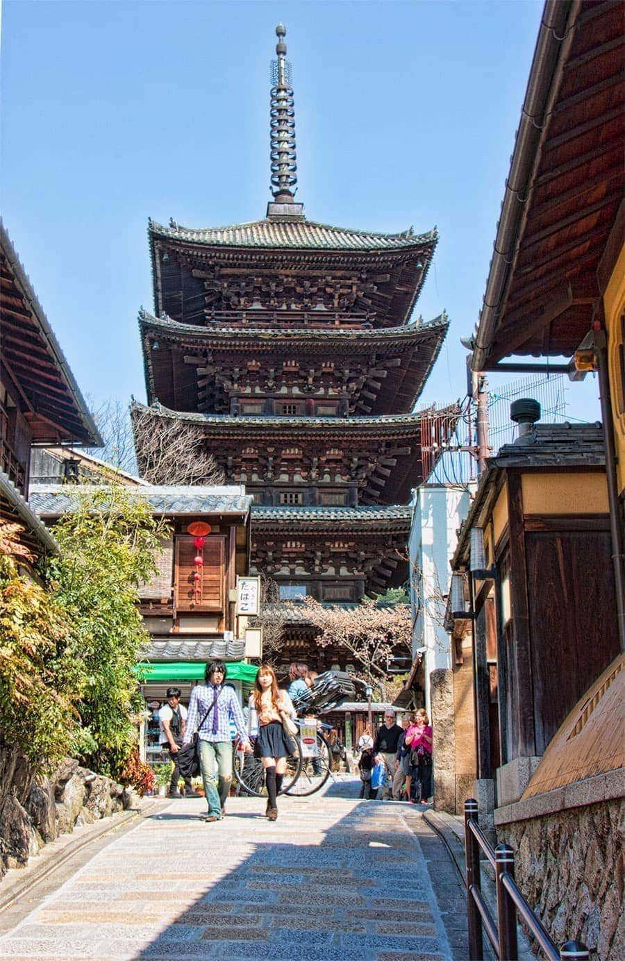 Yasaka-no-pagoda
