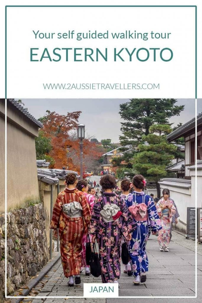 Self guided Kyoto walking tour poster