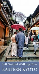 Explore eastern Kyoto and the Higashiyama district and don't miss the hidden highlights with this self guided walking route series