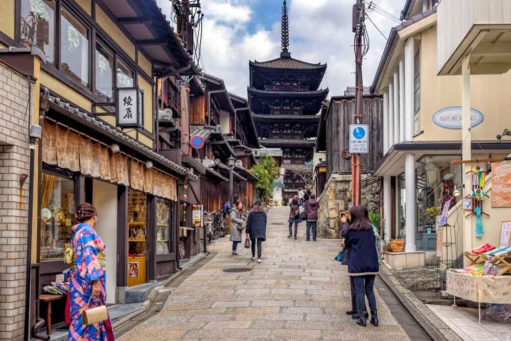 Yasaka Pagoda in the Higashiyama district of Kyoto
