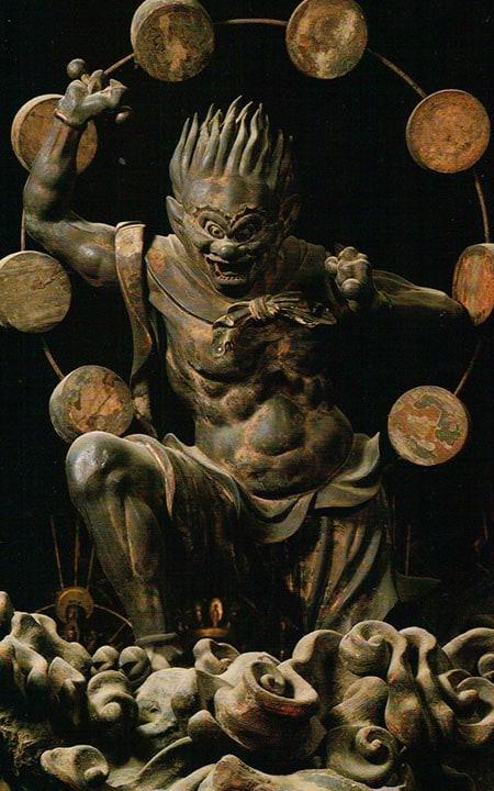 guardian god of thunder