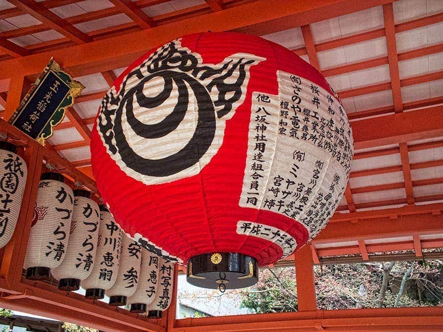Lanterns at Yasaka Shrine