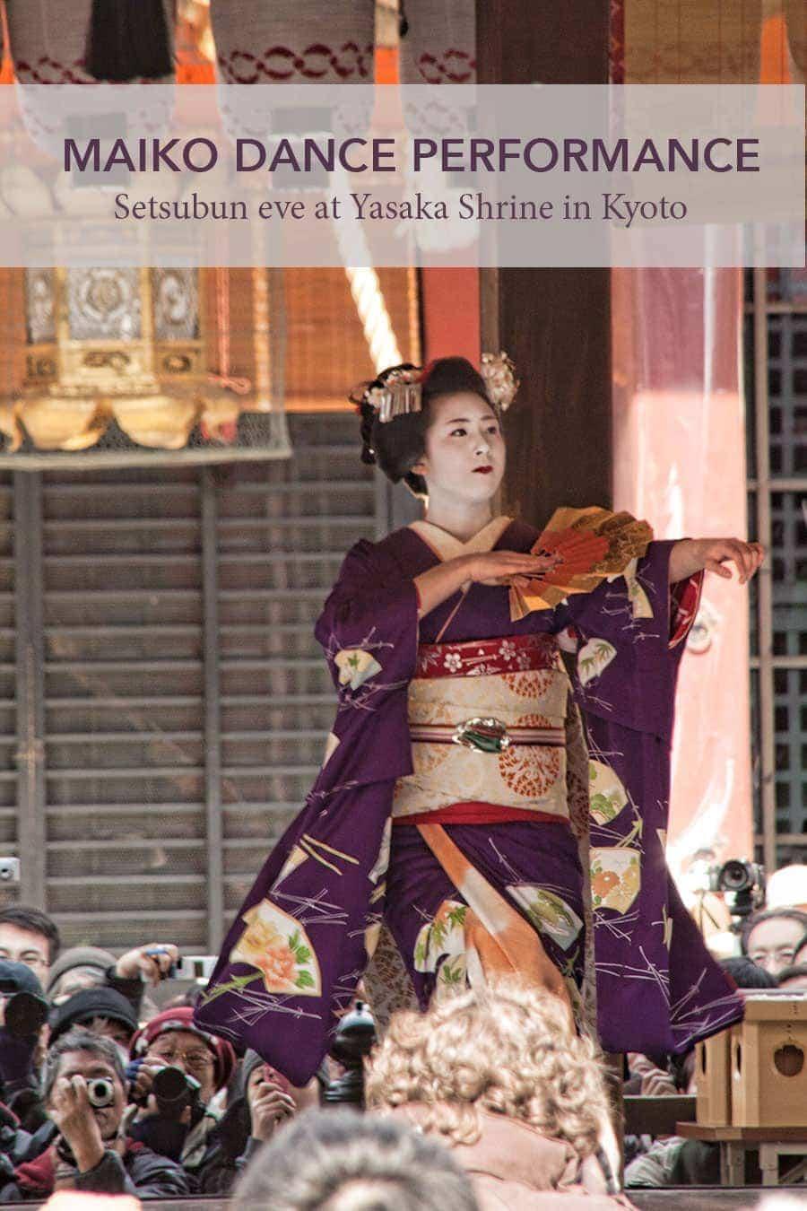 Maiko dance for Setsubun at the Shrine