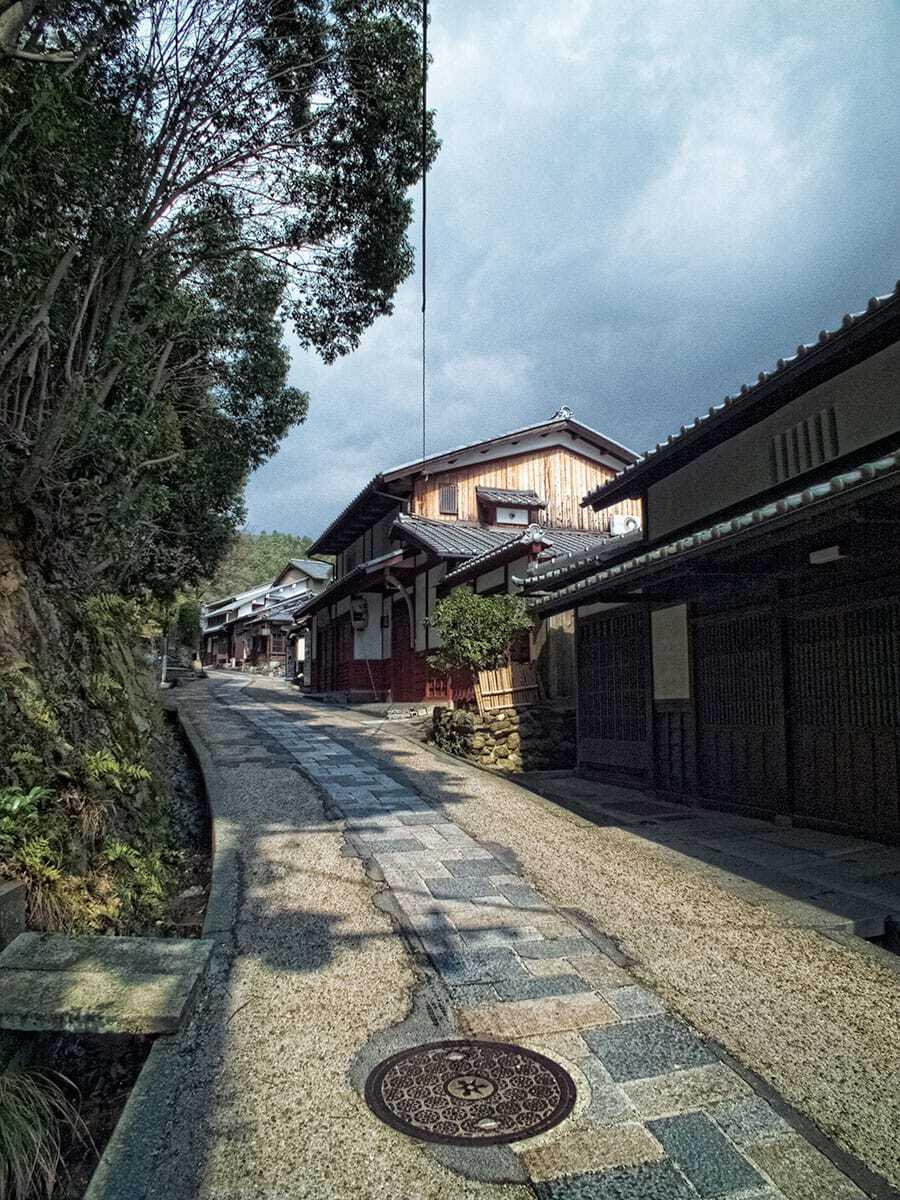 Saga Torimoto Arashiyama | www.2aussietravellers.com
