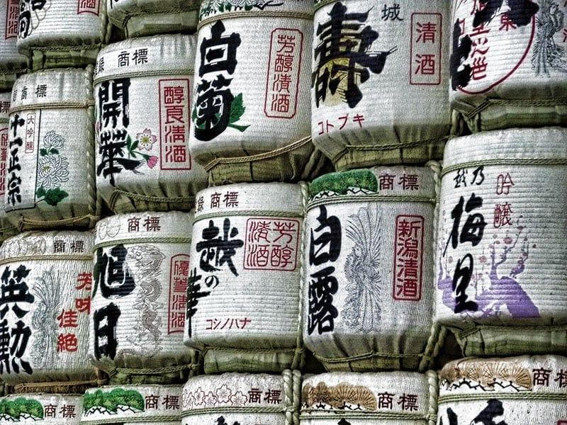 Sake Barrels | 2 Aussie Travellers
