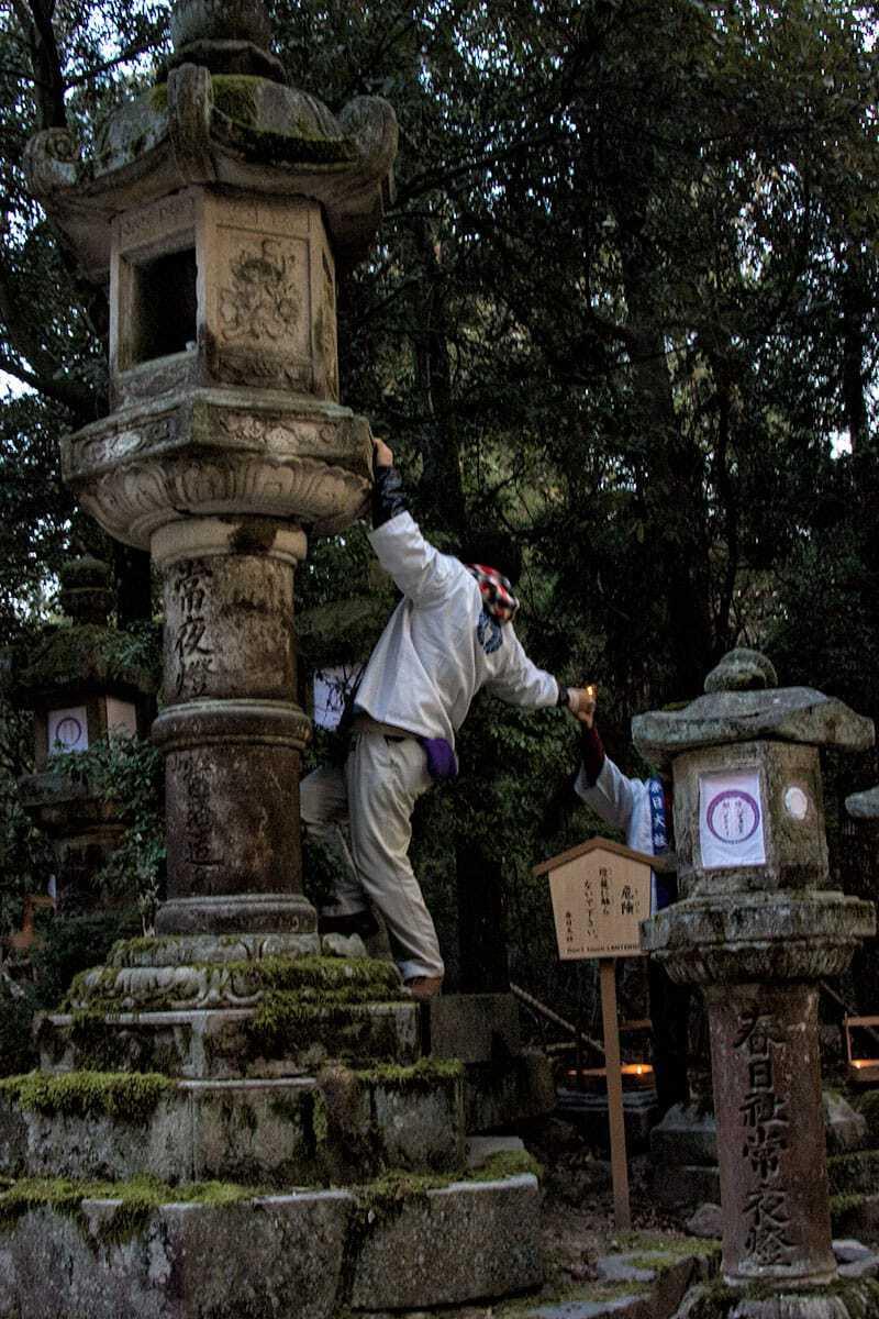 Kasuga Shrine at Setsubun