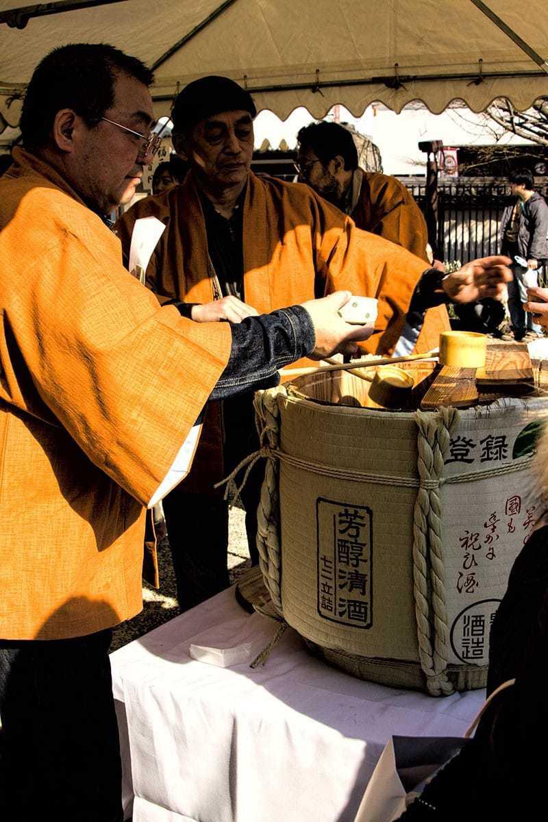 Sake at Setsubun