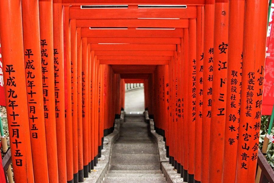 Hie Jinja Shrine
