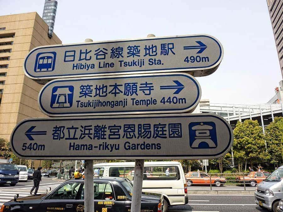 Tokyo Subway | 2 Aussie Travellers