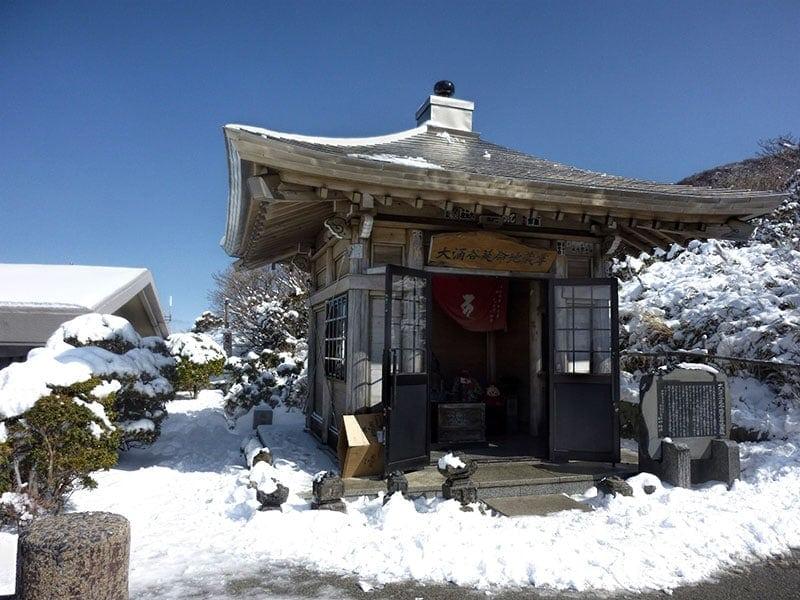 Enmei Jizouson Temple | 2 Aussie Travellers