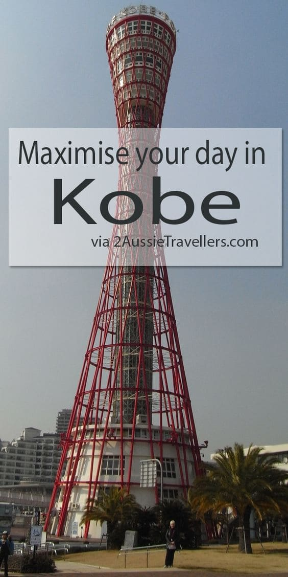 Everything you need to know to plan your trip to Kobe, Japan