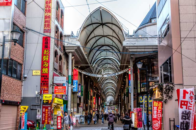 Shopping Street in Hiroshima