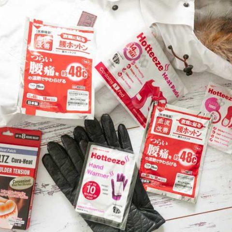 kairo Japanese heat packs