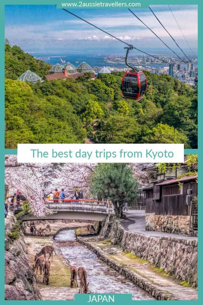 The best day trips from Kyoto Japan