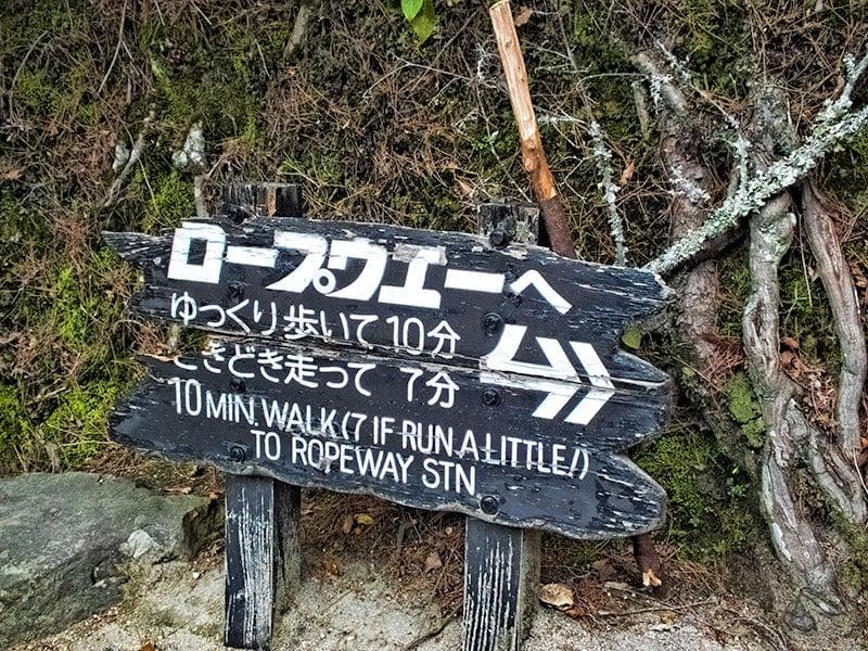 Miyajima sign to Mt Misen Ropeway
