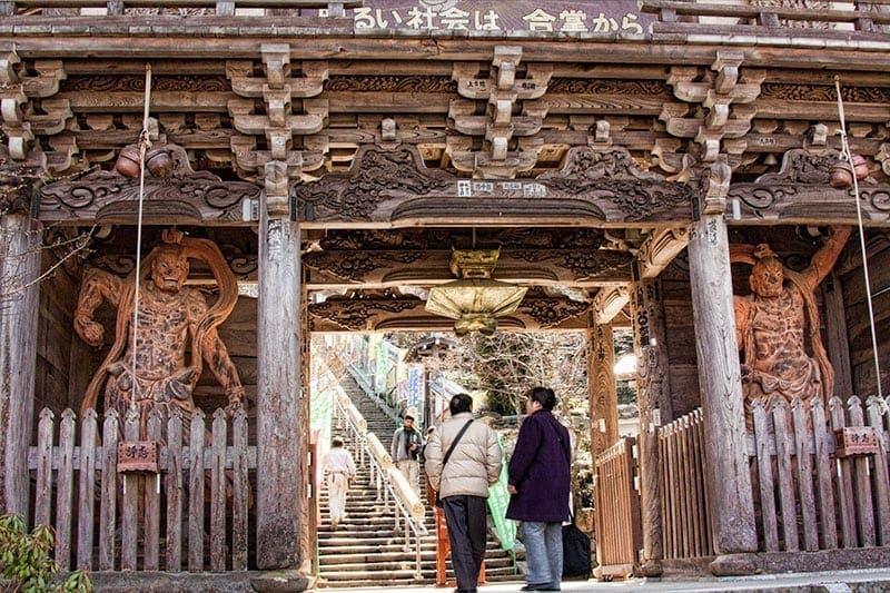 Niomon Gate Daisho-in