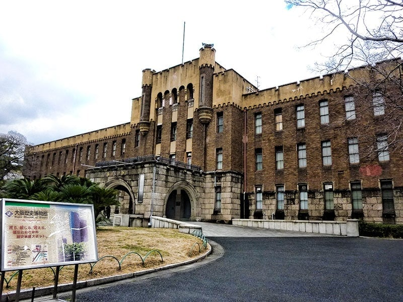 Osaka Castle modern military headquarters