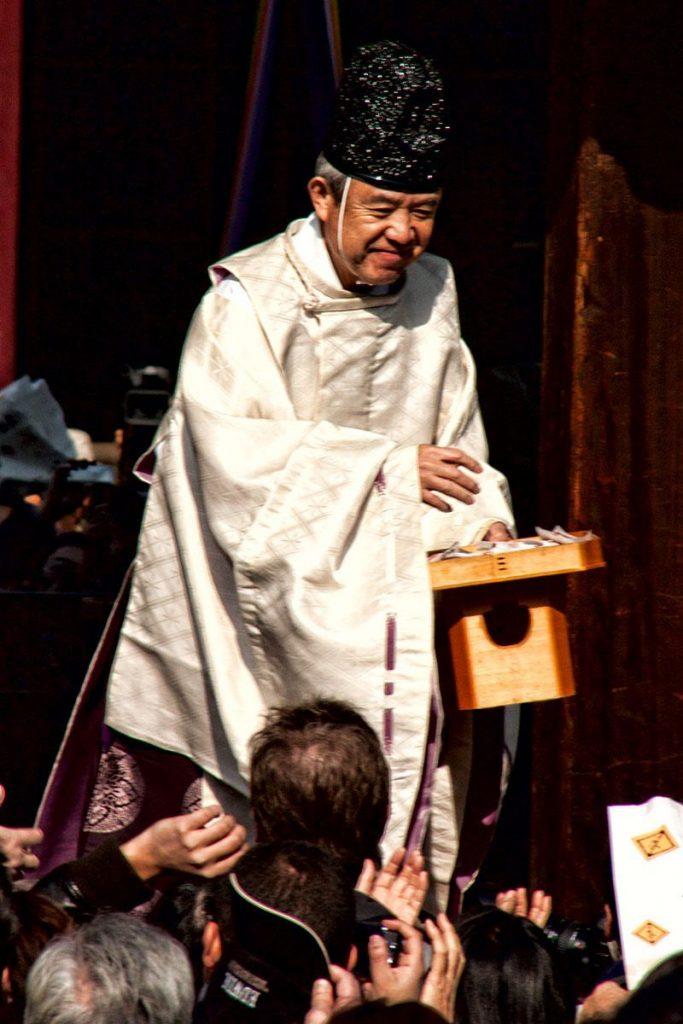 Kannushi at Yasaka Shrine