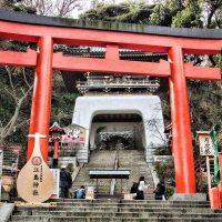 A day trip to Enoshima