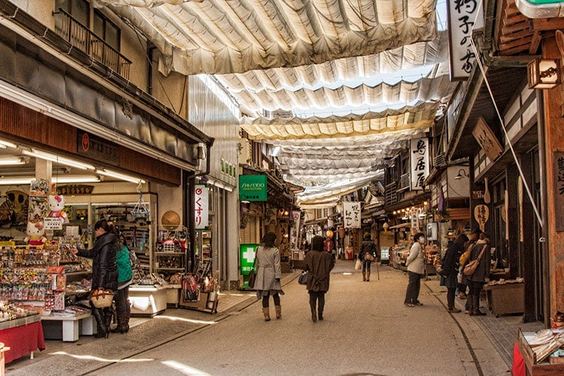 Omotosando (shopping street) Miyajima Island