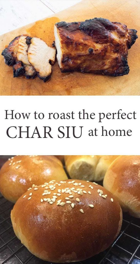 How to make the perfect authentic tasting char siu at home with a few tweaks to make it healthier with a leaner cut and less colouring & preservatives