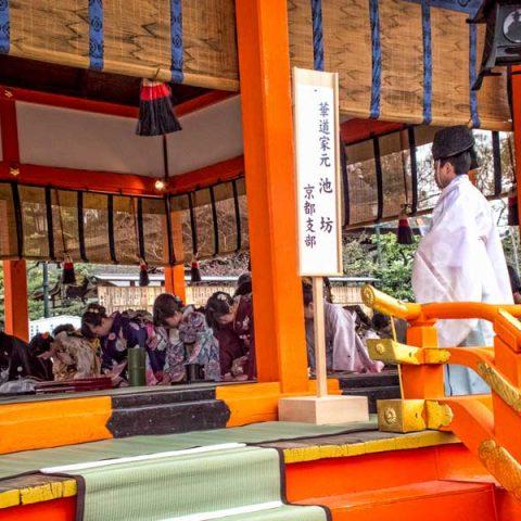 Kenka-sai ceremony at Fushimi Inari shrine in Kyoto