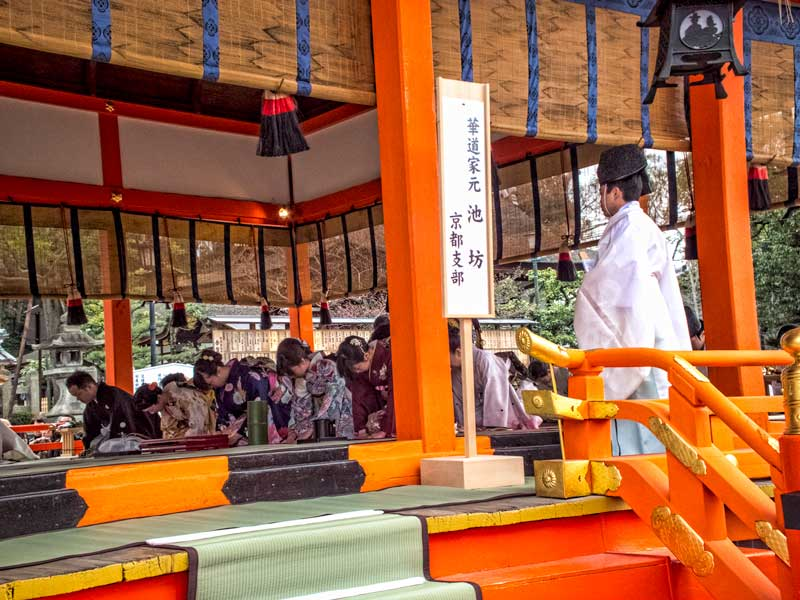 Kenka-sai ceremony at Fushimi Inari shrine in Kyoto