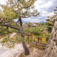 view from the ruins of Nijo Castle tower in Kyoto