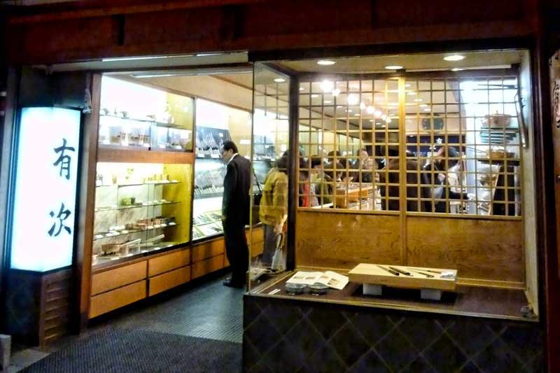 Aritsugu knife shop in Nishiki market