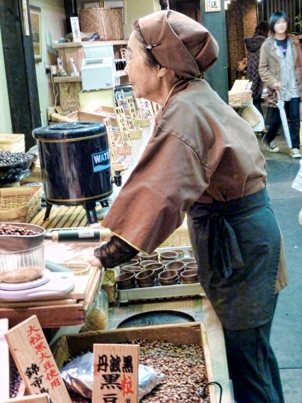 Black Soybean Tea at Nishiki market