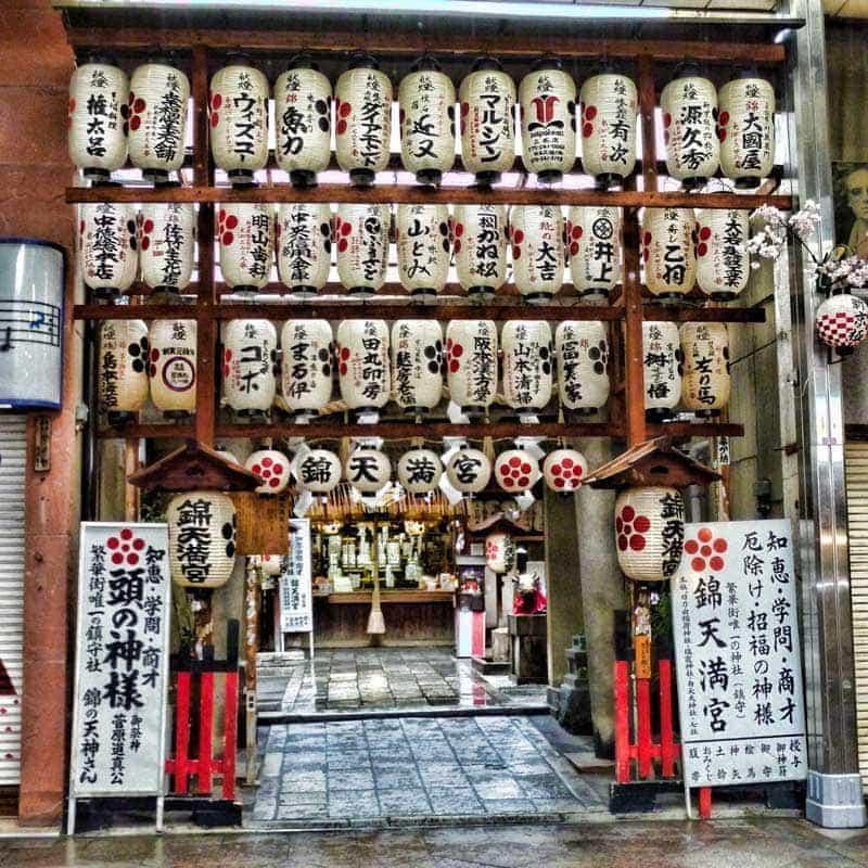 Nishiki Tenman-gu shrine in Kyoto