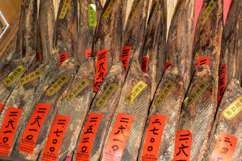 Bonito stacked up at Nishiki Market