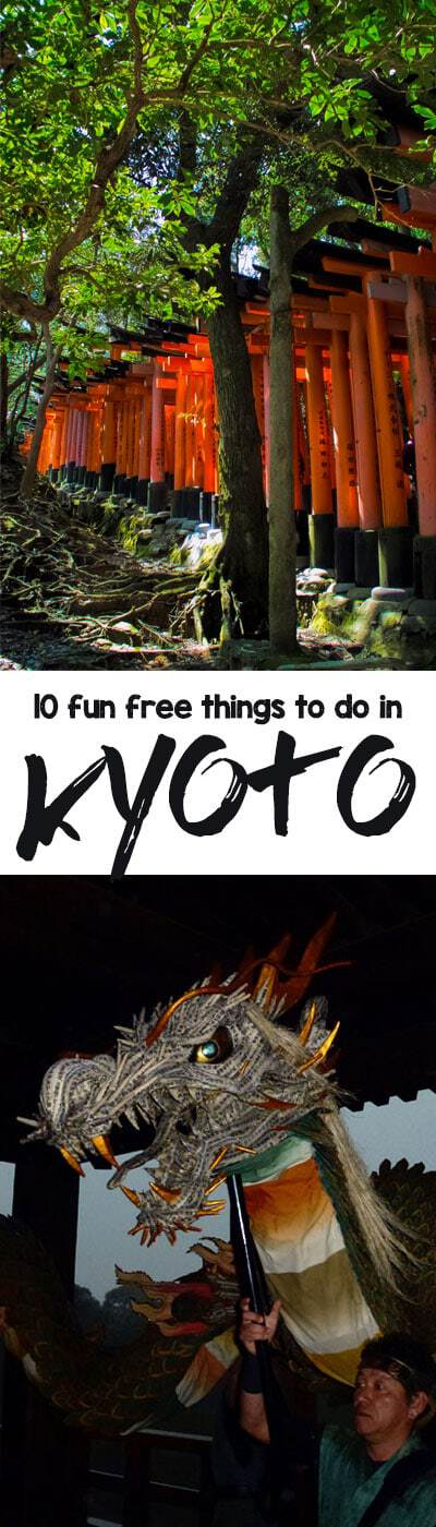 10 fun free things to do in Kyoto
