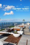 A review of the Rhapsody Resort in Surfers Paradise on Australias Gold Coast
