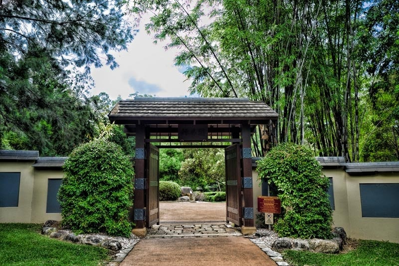 Main Entrance Gate To Nerima Japanese Gardens In Ipswich Part 88