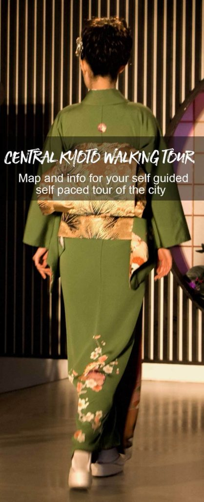 Central Kyoto Walking Tour
