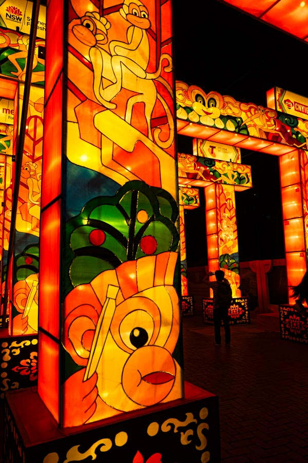 Darling Harbour gates for Chinese New Year in Sydney