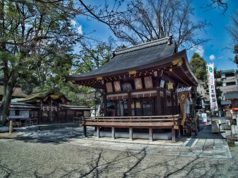 Kyoto Walking Tour - Go'o Shrine
