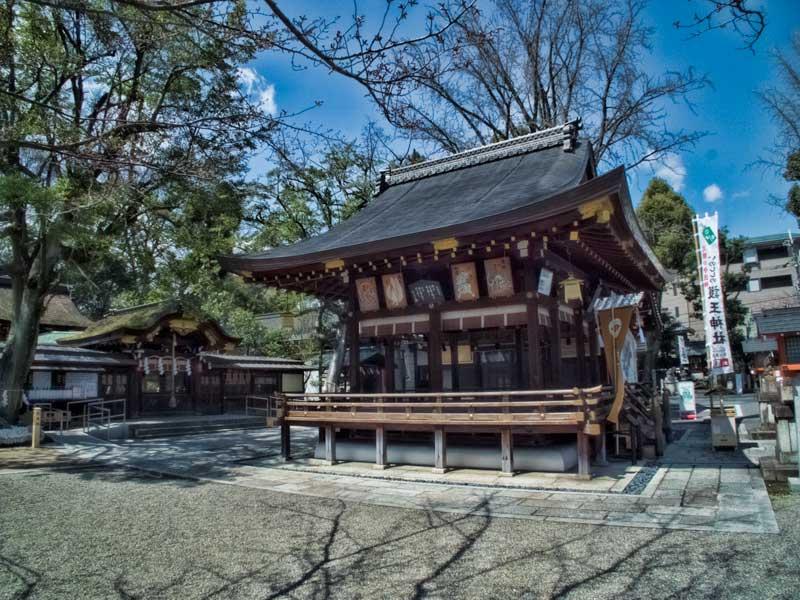 Kyoto Walking Tour - Go'o Shrine