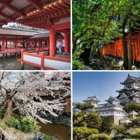 A Japan travel guide