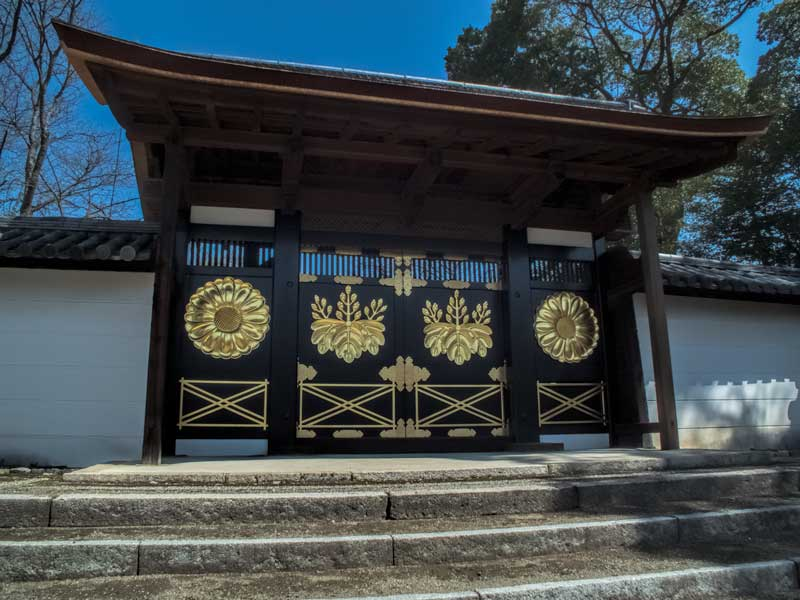 Karamon gate Sanboin temple