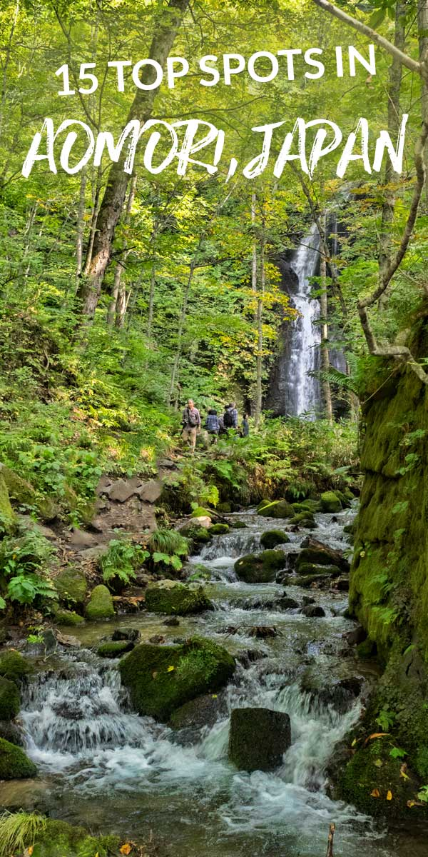 A guide to Aomori, Japan. Things to do, plus where to eat stay and play in Aomori Prefecture