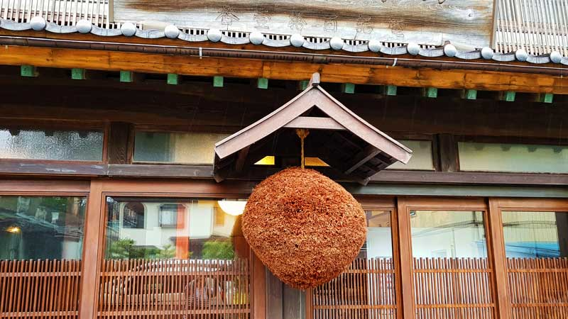 Cyprus ball outside Hachinohe sake brewery