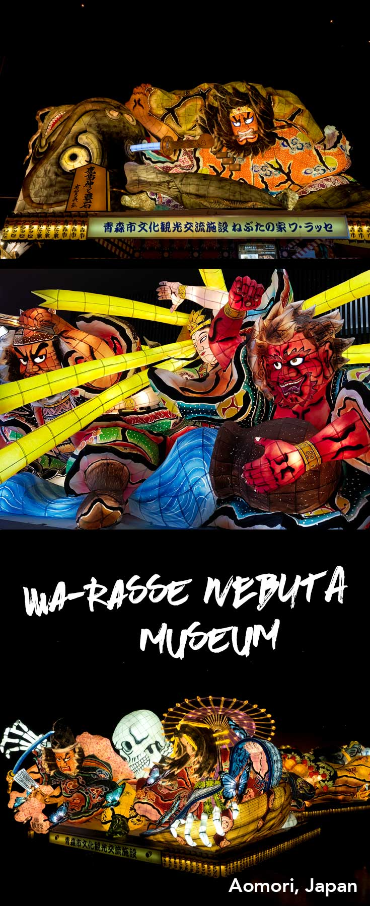 Experience the Nebuta Matsuri fun and festival at the Wa-Rasse Nebuta Museum