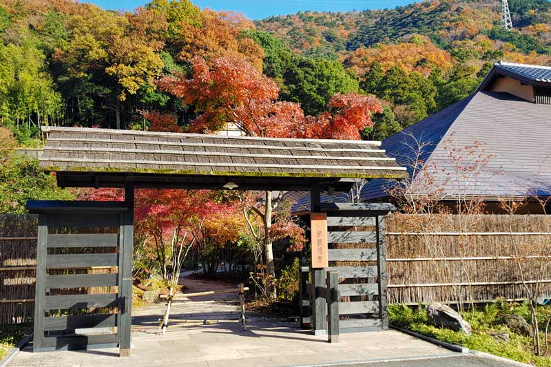 Hakone Yuryi Onsen in Autumn