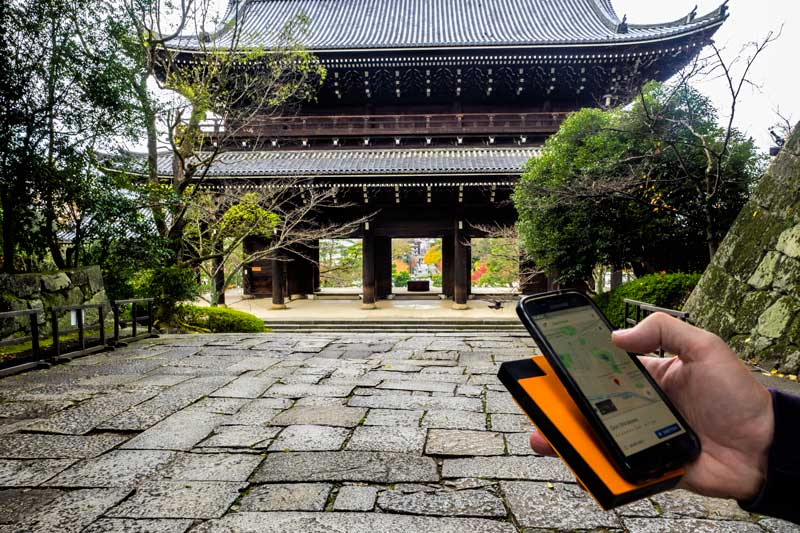Wifi2Go Choin-in temple in Kyoto