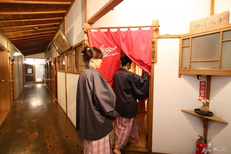 Mikawaya Ryokan in Hakone