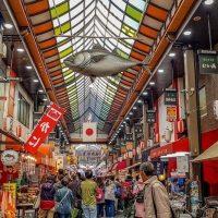 Kuromon Market - A must for foodies visiting Osaka