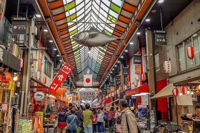 Kuromon Ichiba Market in Osaka